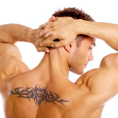 Uklanjanje tetovaza